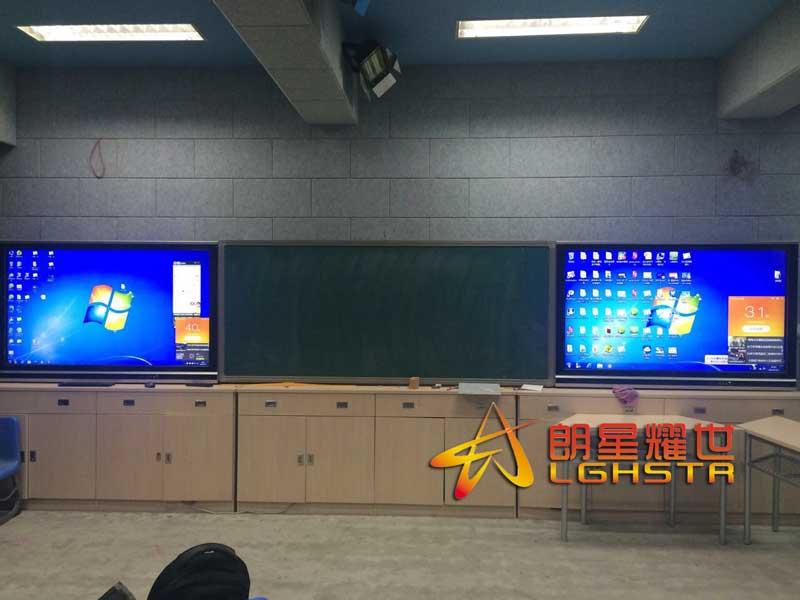 和平里第一小学的录课室.jpg
